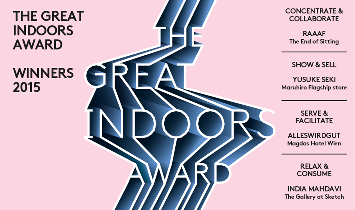 greatindoors